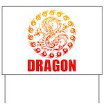Tribal dragon 2 Yard Sign