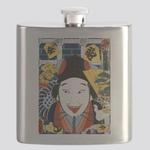 Japanese Actor Flask