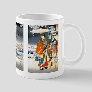 Viewing the Snow Triptich 11 oz Ceramic Mug
