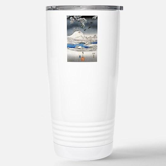 Viewing the Snow (center) Travel Mug