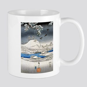 Viewing the Snow (center) 11 oz Ceramic Mug