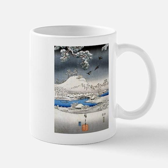 Viewing the Snow (center) Mug