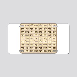 72 Names of God Aluminum License Plate