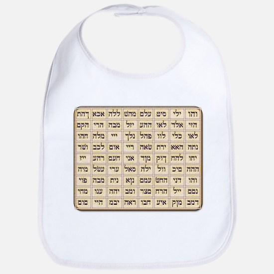 72 Names of God Cotton Baby Bib
