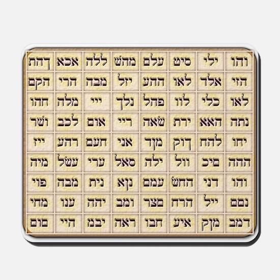 72 Names of God Mousepad