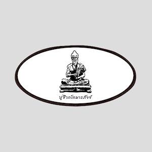 Shivago Komarpaj Buddha of Thai Massage Patches
