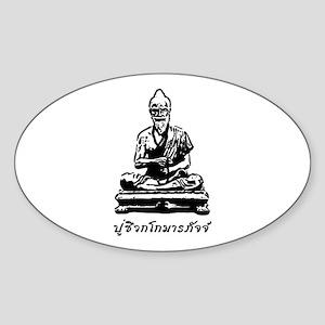 Shivago Komarpaj Buddha of Thai Massage Sticker (O