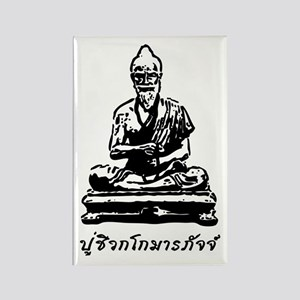 Shivago Komarpaj Buddha of Thai Massage Rectangle