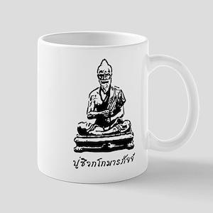 Shivago Komarpaj Buddha of Thai Massage Mug