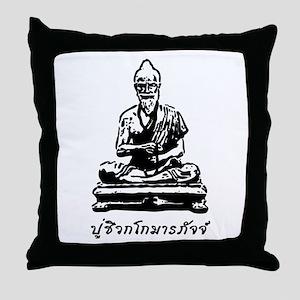 Shivago Komarpaj Buddha of Thai Massage Throw Pill