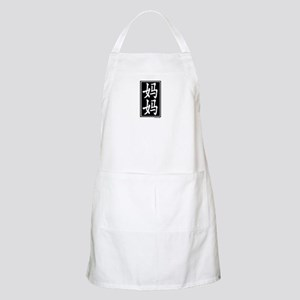 Mom (Chinese Character) BBQ Apron