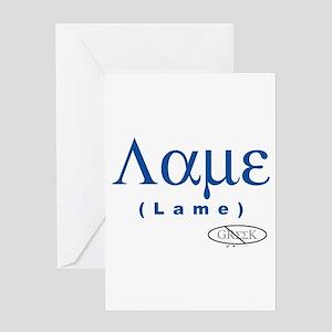 Lame Greeting Card