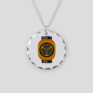 Mitsuba aoi chochin2 Necklace Circle Charm
