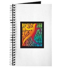 Tiferet Man Logo Journal