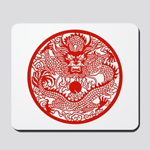 Chinese Dragon - Mousepad