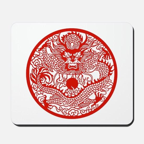 Chinese Dragon - Mousepad
