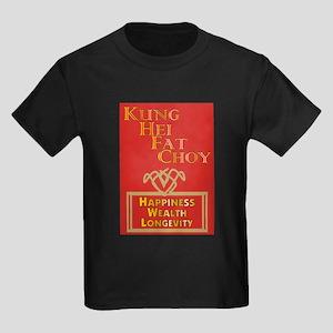 Kung Hei Fat Choy / Kids Dark T-Shirt