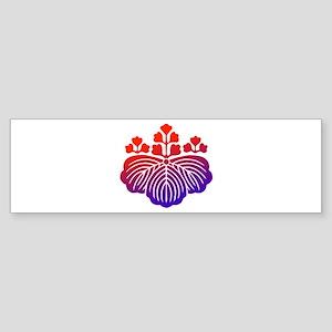 53kiri(RP) Sticker (Bumper)