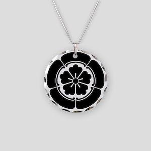 Oda Mokkou(B) Necklace Circle Charm