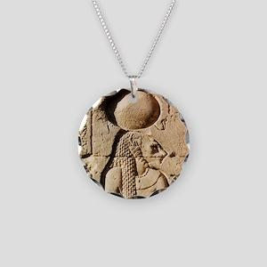 Sekhmet Lioness Goddess of Upper Egypt Necklace Ci