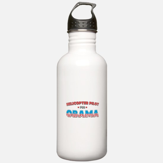 Helicopter Pilot For Obama Water Bottle