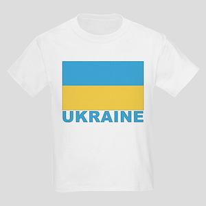 World Flag Ukraine Kids T-Shirt