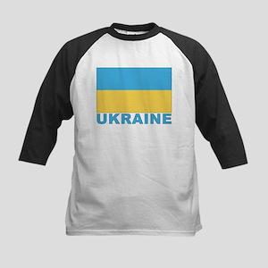 World Flag Ukraine Kids Baseball Jersey