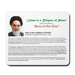 Ayatollah on Islam Mousepad