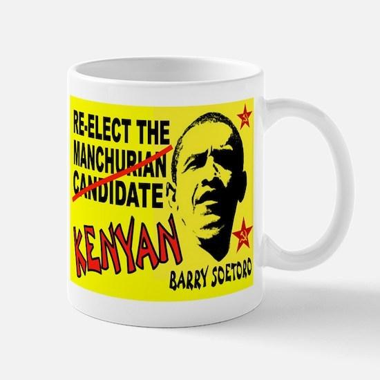 NOT AMERICAN Mug