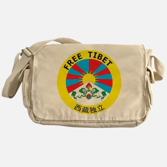 Cute Free tibet Messenger Bag