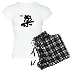 Kanji Joy Pajamas