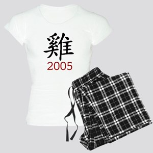 Year Of The Rooster 2005 Women's Light Pajamas