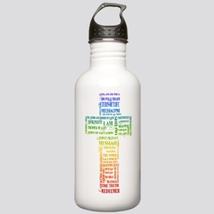 Names of Jesus Cross Stainless Water Bottle 1.0L