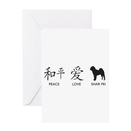 Chinese-Peace, Love, Shar Pei Greeting Card