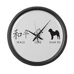 Chinese-Peace, Love, Shar Pei Large Wall Clock