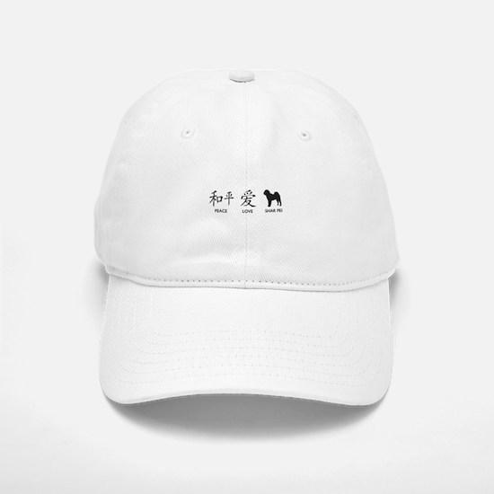 Chinese-Peace, Love, Shar Pei Baseball Baseball Cap