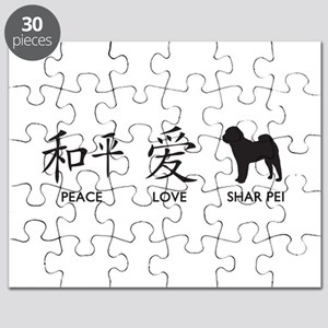 Chinese-Peace, Love, Shar Pei Puzzle