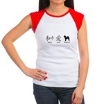 Chinese-Peace, Love, Shar Pei Women's Cap Sleeve T