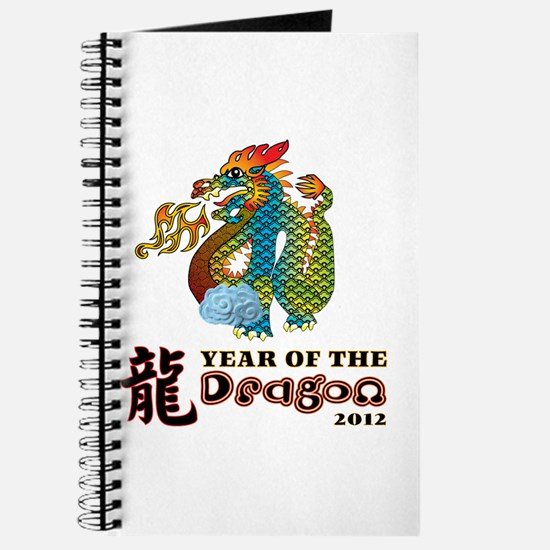 Chinese New Year of Dragon 20 Journal