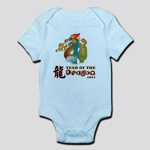 Chinese New Year of Dragon 20 Infant Bodysuit