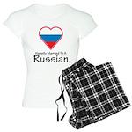 Happily Married Russian Women's Light Pajamas