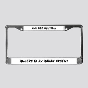 Aym Ber Byutipul License Plate Frame