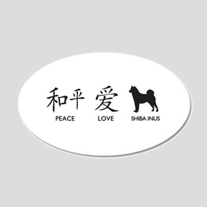 Japanese Peace, Love, Shibas 22x14 Oval Wall Peel