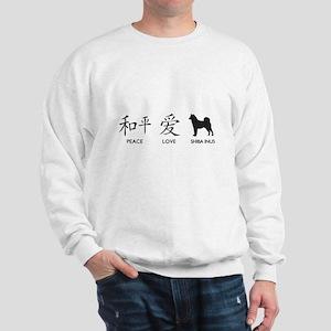 Japanese Peace, Love, Shibas Sweatshirt