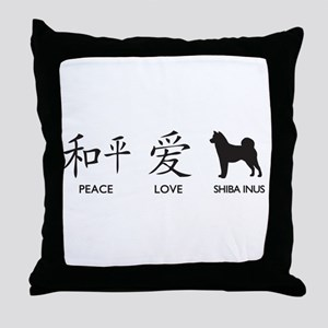 Japanese Peace, Love, Shibas Throw Pillow