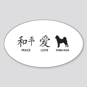Japanese Peace, Love, Shibas Sticker (Oval)