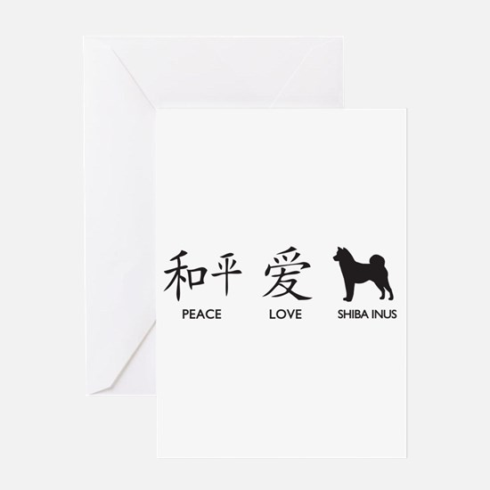 Japanese Peace, Love, Shibas Greeting Card