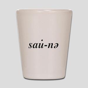 Yooper Sauna Shot Glass