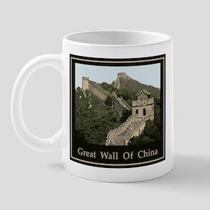Great Wall Of China Mug
