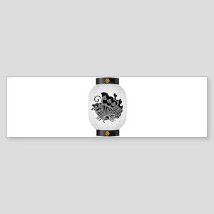 Agehacho chochin2 Sticker (Bumper)